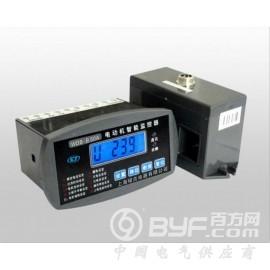 WDB-MB系列微机监控电机保护器