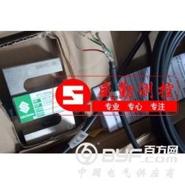 STC100称重传感器STC150KGSTC250KG