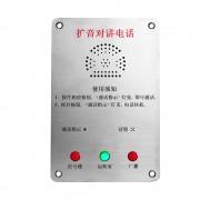 深圳远通现代科技有限公司
