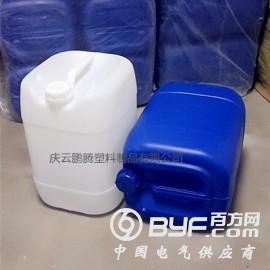 25公斤塑料桶25L闭口堆码塑料桶价格