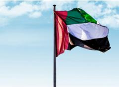 阿联酋向联合国项目投资7.5亿美元 开发替代能源