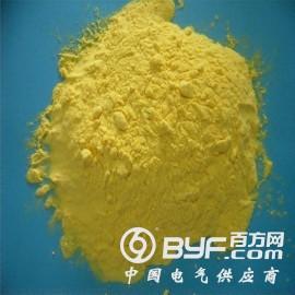 黄山 黄色喷雾干燥粉末聚合氯化铝  批发染料厂污水絮凝剂