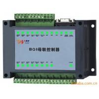 BQ6母线联络控制器 母联备自投控制器