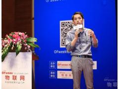 专访乙辰科技蔡委伦:路由器+IoT+区块链将改变物联网格局