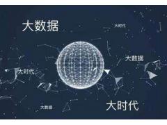 深圳大数据助力污染源普查