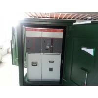 六氟化硫高压开关柜 充气柜 成套开关柜 成套设备环网柜开闭所