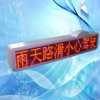 驾校车顶灯出租车车载广告显示屏Led灯图片