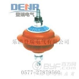 供应HY1.5W-0.28/1.3低压避雷器