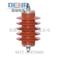 供应HY5WR-17/45电容型避雷器