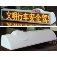 出租车顶灯多少钱考试车led车载广告显示屏驾校车电子走字屏