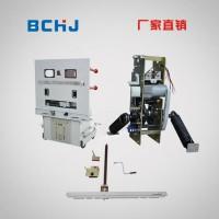 浙江ZN85-40.5真空断路器操作机构