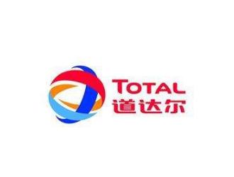道达尔开设技术领先的润滑油调配与生产厂