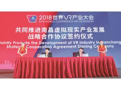 苗圩:虚拟现实产业战略窗口期已形成