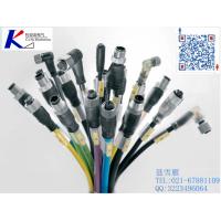 M12 5芯插头高柔性屏蔽拖链电缆,机器人用线