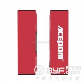 ACEPOM10皮带轮激光对中仪价格