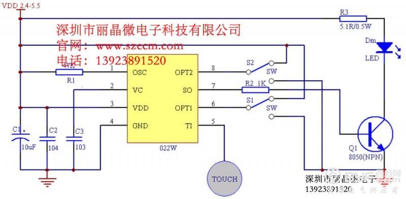 触摸ic芯片电路图1