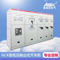 专注高低压开关柜配电柜定制广东开关柜厂家