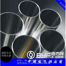 廠家批發304可折彎可拋8K衛浴拉手用不銹鋼焊管