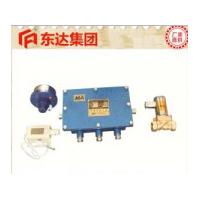 ZPS127矿用声控自动洒水降尘装置现货供应还是东达好