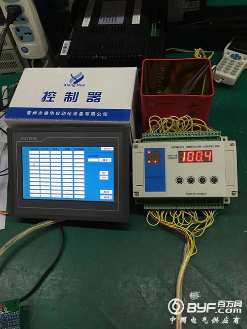 厂家直销多路电加热温度控制系统