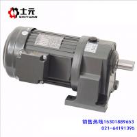 750W卧式刹车减速电机GH-32-750-30S