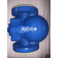 FT44/FT14浮球式疏水阀