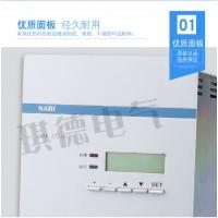 ZMK-22010直流屏高頻充電模塊