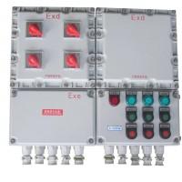 IIIC防爆动力照明配电箱厂家