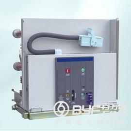 ZN63(VS1)-24kV系列24kV户内高压真空断路器