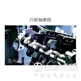 美国AROBOTECH磨削自动中心架-凸轮轴磨削