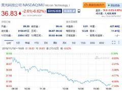 中国对存储三巨头涉垄断调查有重大进展,每家或罚25亿美元