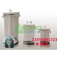 江苏MC-800有机玻璃采样器 野外取水样专用