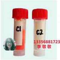 COD氨氮专用试剂 C1C2配COD速测仪使用