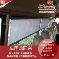 丰田考斯特中巴车商务车遮阳帘侧窗伸缩卷帘JL-F细节图