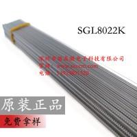 双通道触摸芯片,SGL8022K希格玛触摸IC,触摸按键IC