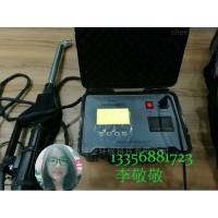 烹饪油烟浓度检测用MC-7022直读式油烟检测仪可打印