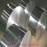 濟南鑫海鋁業廠家直銷 干式變壓器專用1060鋁帶