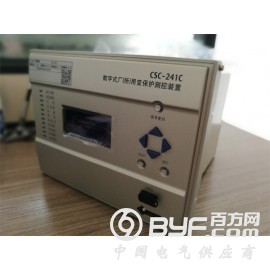 北京四方CSC-211數字式線路保護測控裝置