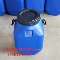 50升塑料桶大口蓝色50L塑料桶生产厂家