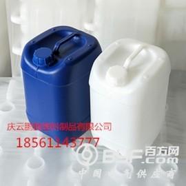 小口方10KG塑料桶10公斤堆码塑料桶