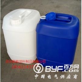 供應20L塑料桶小口方20升塑料桶