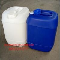 供应20L塑料桶小口方20升塑料桶