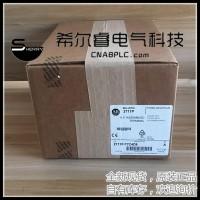 罗克韦尔2711P-T7C4D9触摸屏全新原装正品ABPLC