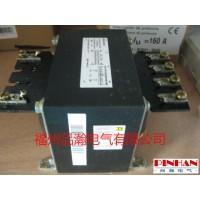 9070变压器9070T250D15