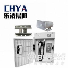 HAT86型数字抗噪扩音电话机 厂家直销