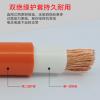 兴晟达现货RVV120平方耐酸碱火牛线整流机电缆