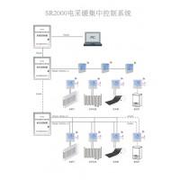 SR2000电采暖集中控制系统