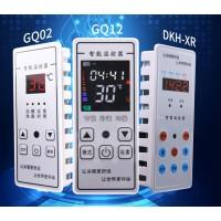 GQ01/GQ02/GQ03内嵌式电暖器温控器
