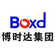 博时达集团有限公司