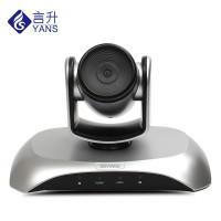 USB高清1080P视频会议摄像机 210万像素